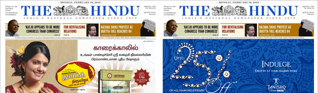 print-media-banner